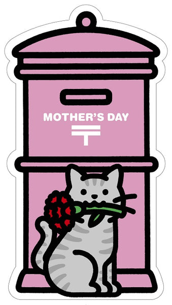 Japan Gotochi Mailbox - Mother's Day Postcard 2017