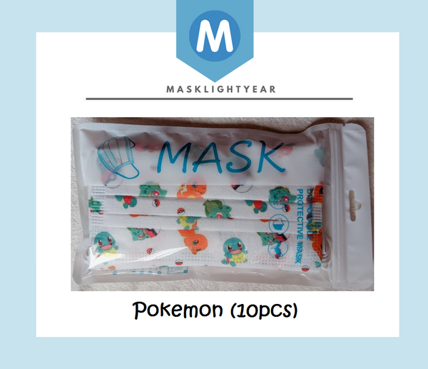 Pokemon design | Adult 3ply disposable single-use face mask (10pcs)