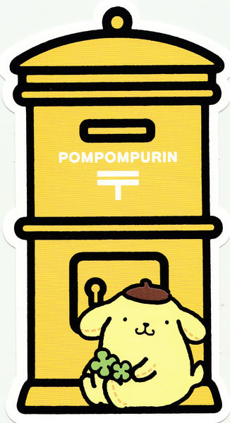 Japan Gotochi Mailbox - Limited Edition Sanrio Pom Pom Purin Postcard 2019