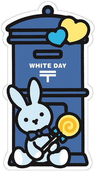 Japan Gotochi Mailbox - Bunny White Day Postcard 2017