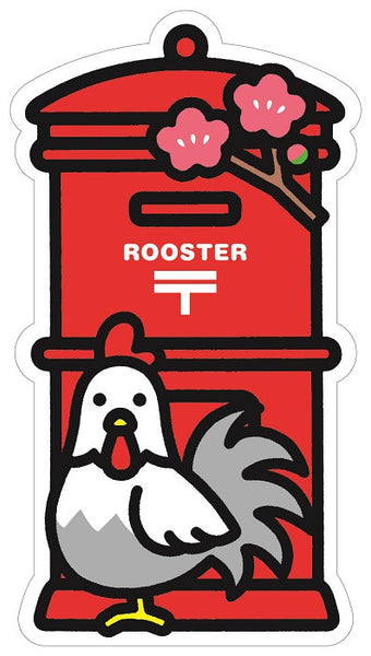 Japan Gotochi Mailbox - Winter Rooster Postcard 2016