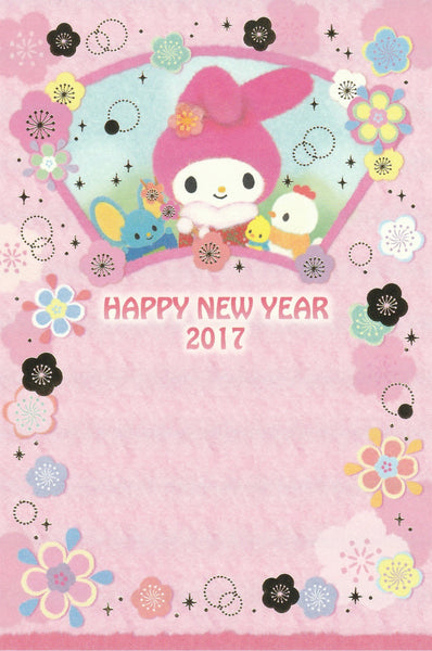 Japan Sanrio - My Melody New Year 2017 Postcard