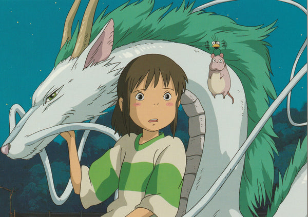 Studio Ghibli - Spirited Away Postcard (3/7)