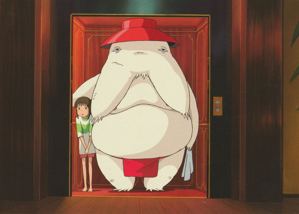 Studio Ghibli - Spirited Away Postcard (6/7)