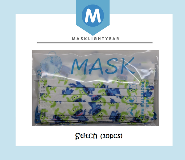 Disney Stitch design | Adult 3ply disposable single-use face mask (10pcs)