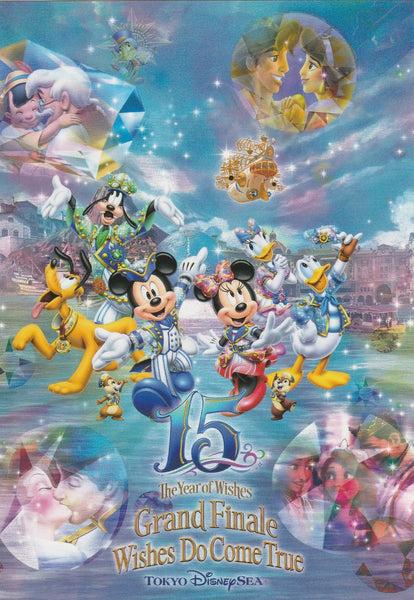 Tokyo Disneysea - Grand Finale 15th Anniversary Year of Wishes Postcard