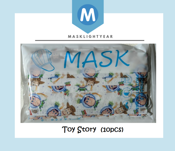 Disney Toy Story | Adult 3ply disposable single-use face mask (10pcs)