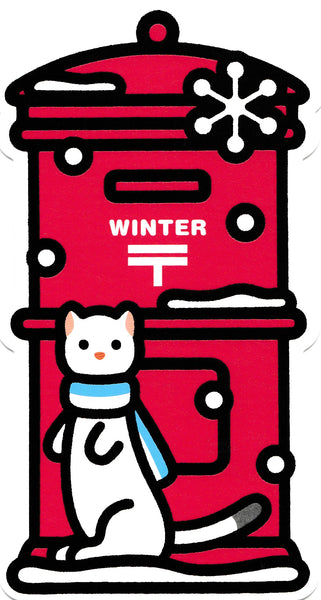 Japan Gotochi Mailbox - Winter Edition Postcard 2019