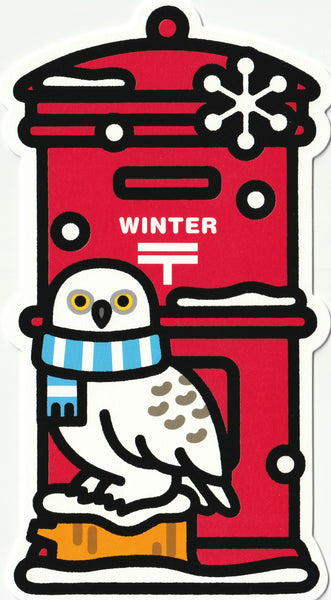 Japan Gotochi Mailbox - Winter Owl 2019 Postcard