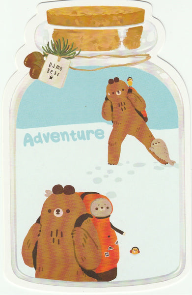 Bear in a Bottle Postcard Collection - Adventure
