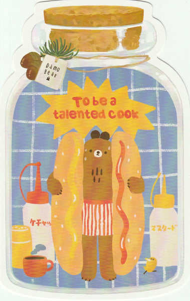 Bear in a Bottle Postcard Collection - To be a talented cook