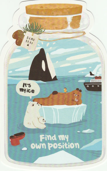 Bear in a Bottle Postcard Collection - Find my own position