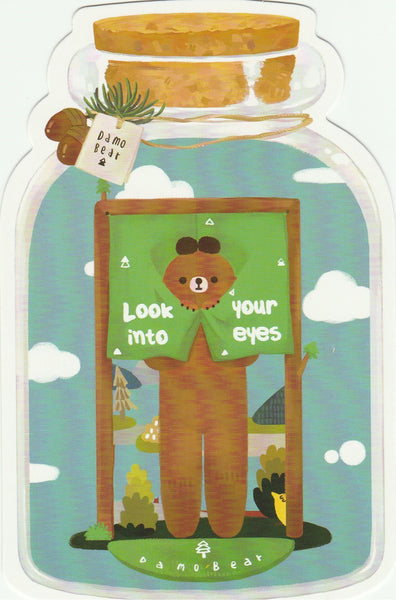 Bear in a Bottle Postcard Collection - Look into your eyes