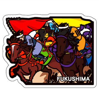Japan Gotochi (Fukushima) Postcard - Horseback Warriors