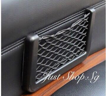 Car Elastic Net Organiser - Just Shop.Sg