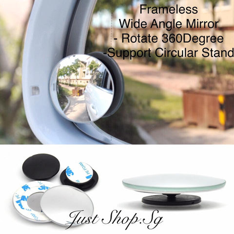 Frameless Blind Spot Mirror (Round) - Just Shop.Sg
