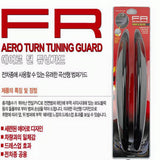 Aero Turn Turning Guard - Just Shop.Sg