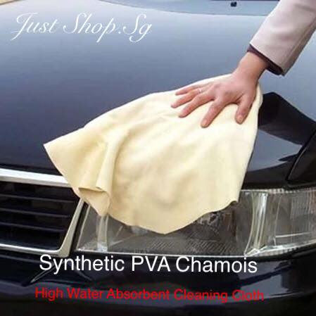 Synthetic PVA Chamois Cloth - Just Shop.Sg