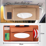 Leather Tissue Organizer - Just Shop.Sg
