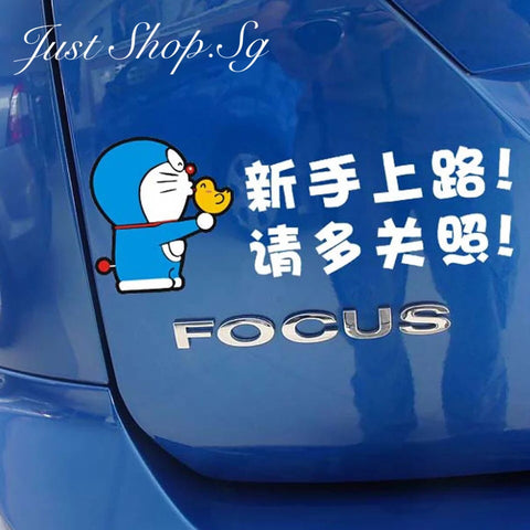 Doraemon New Driver ! Please be Kind! Car Decal / Sticker - Just Shop.Sg