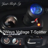 2 Ways T-Splitter - Just Shop.Sg