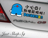 Doraemon Careful On My Back Of My Car Decal / Sticker - Just Shop.Sg