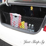 Rear Boot Net Pocket ( Horizontal) - Just Shop.Sg