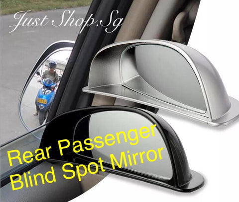 Rear Passenger Blind Spot Mirror - Just Shop.Sg