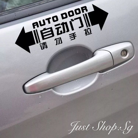 Auto Door Car Decal / Sticker - Just Shop.Sg