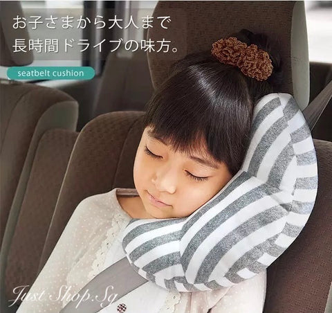 Japan Crest Moon Seat Belt Cushion - Just Shop.Sg