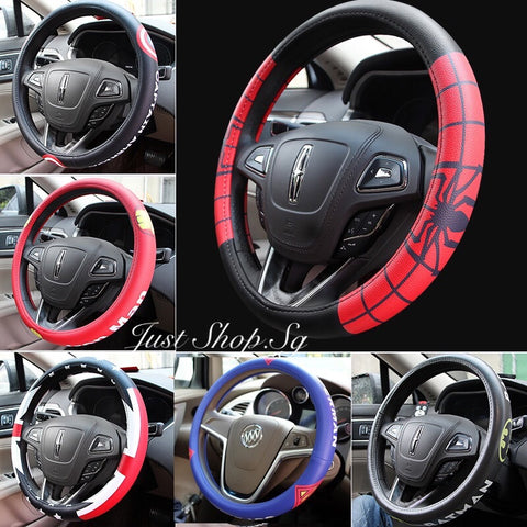 Super Hero Leather Steering Cover - Just Shop.Sg