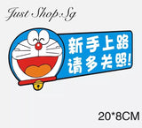 Happy Doraemon New Driver - Just Shop.Sg