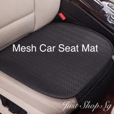 Mesh Car Seat Mat - Just Shop.Sg