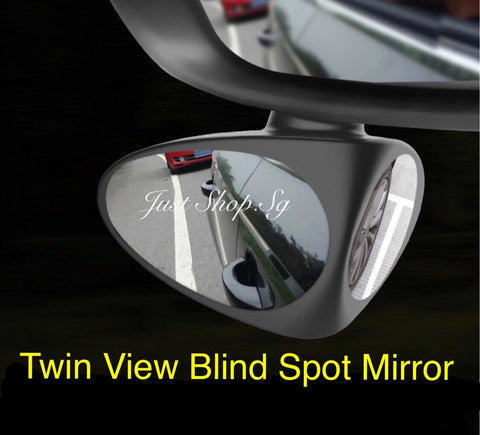 Twin View Blind Spot Mirror - Just Shop.Sg