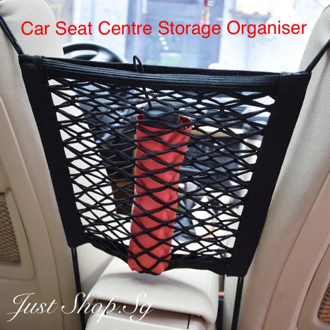 Car Seat Center Storage Organiser Net - Just Shop.Sg