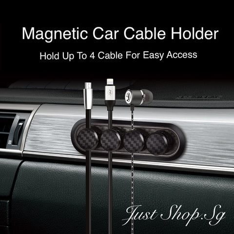Car Cable Organizer - Magnetic - Just Shop.Sg