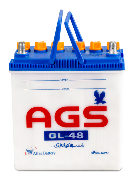 e7da2f2a3f2 AGS GR46. AGS GR46. Specifications Battery Type Lead Acid Light ...