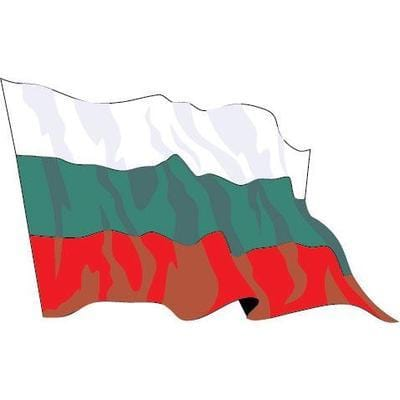 Bulgaria 1.52m x 0.91m (5ftx 3ft) Budget Display Flag