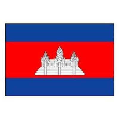 Cambodia 2.5yd (229cm x 114cm) Sewn Flag with Rope & Toggle