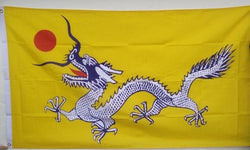 Chinese Imperial Dragon Flag - 5ft x 3ft