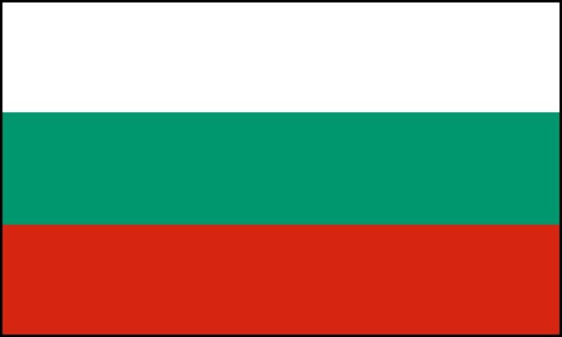 Bulgaria Sewn Flag with Rope & Toggle