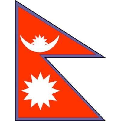 Nepal 1.52m x 0.91m (5ftx 3ft) Budget Display Flag