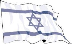 Israel Budget Display Flag 91cm x 60cm (3ft x 2ft)