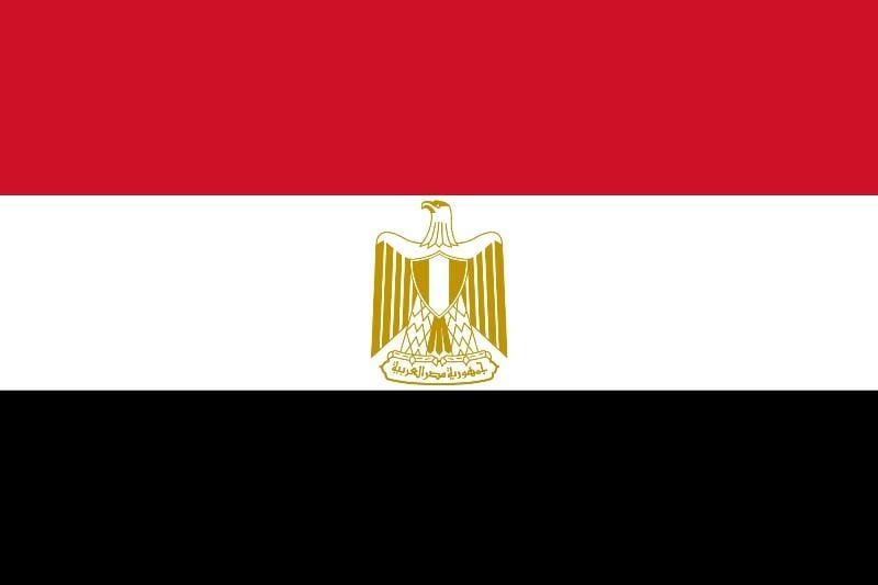 Egypt Flags & Bunting