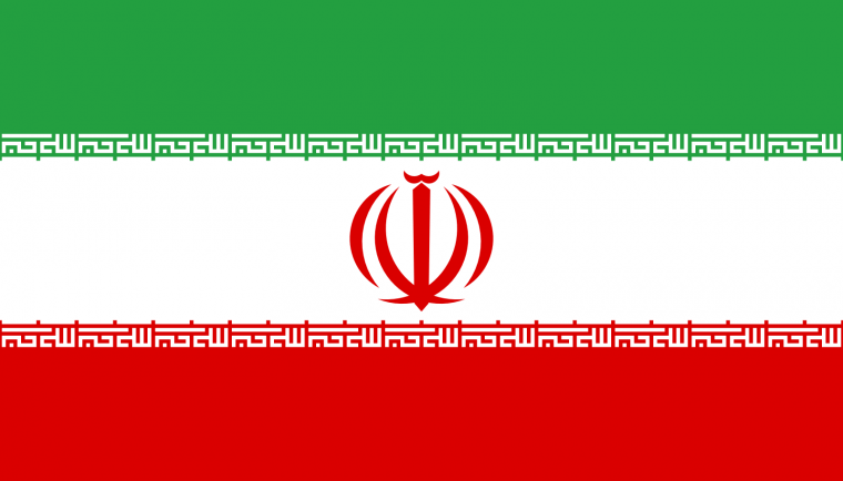 Printed Iran Flags