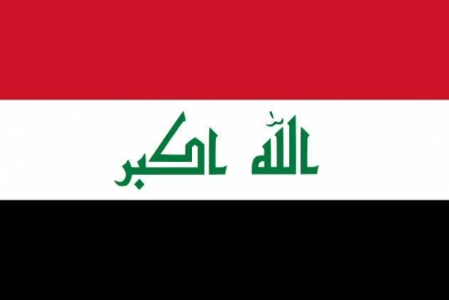 Iraq Flags & Bunting