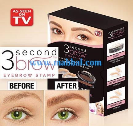 3 Second Eyebrow Stamp