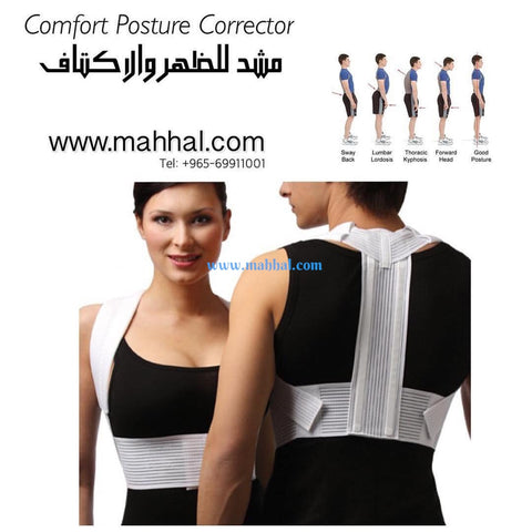 Posture Support Corset Tonus Elast 1008 ( SPECIAL OFFER )