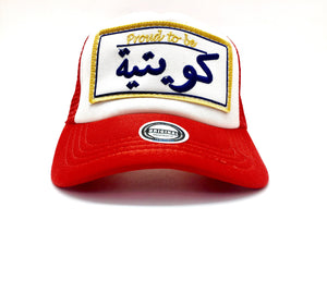 "Kuwaitia Cap ""Red"""