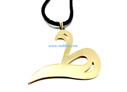 Arabic Letter Necklace